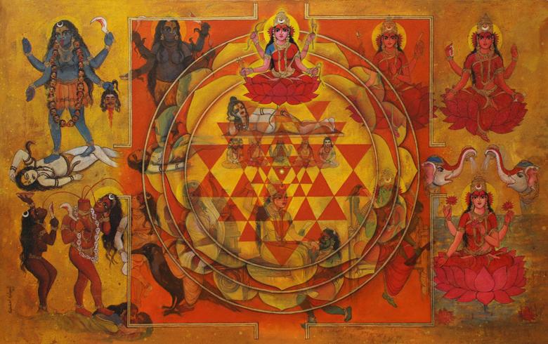 mahavidya homepage